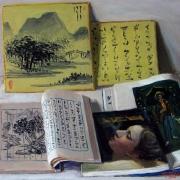 060606-art-books-oriental-painting